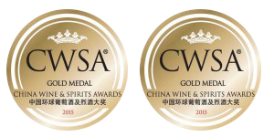 Doble Medalla de Oro China Wine & Spirits Awards 2015