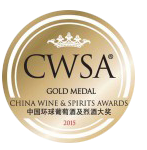 Medalla de Oro China Wine & Spirits Awards 2015